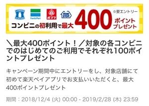 f:id:sumomo_kurashi:20181206122149j:plain