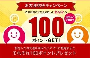 f:id:sumomo_kurashi:20181206125151j:plain