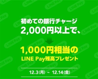 f:id:sumomo_kurashi:20181207133127j:plain