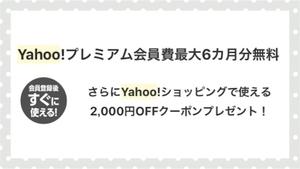 f:id:sumomo_kurashi:20181208194925j:plain