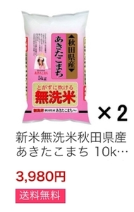 f:id:sumomo_kurashi:20181208195158j:plain