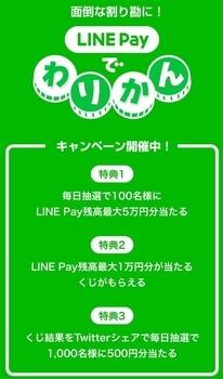 f:id:sumomo_kurashi:20181215061834j:plain