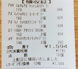 f:id:sumomo_kurashi:20181216084026j:plain