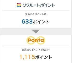 f:id:sumomo_kurashi:20181216084052j:plain