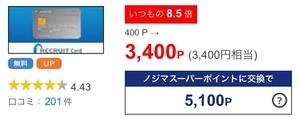 f:id:sumomo_kurashi:20181216084125j:plain