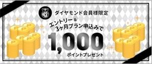 f:id:sumomo_kurashi:20181222130018j:plain