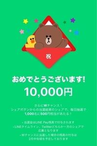 f:id:sumomo_kurashi:20181225170038j:plain