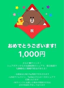 f:id:sumomo_kurashi:20181225170107j:plain