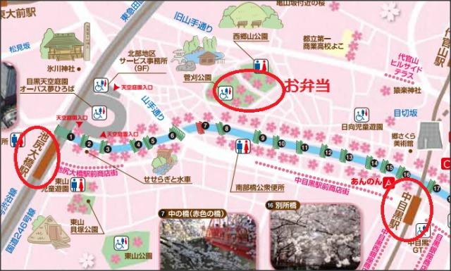 f:id:sumomomomoko:20160401160223j:plain