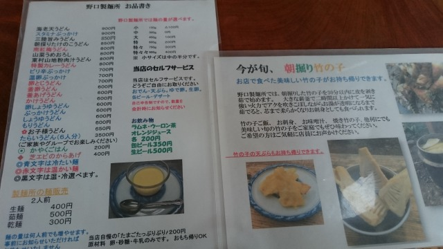 f:id:sumomomomoko:20160614132158j:plain