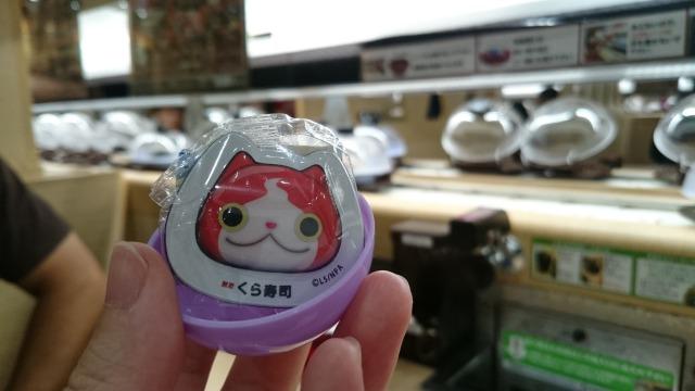 f:id:sumomomomoko:20160905000625j:plain