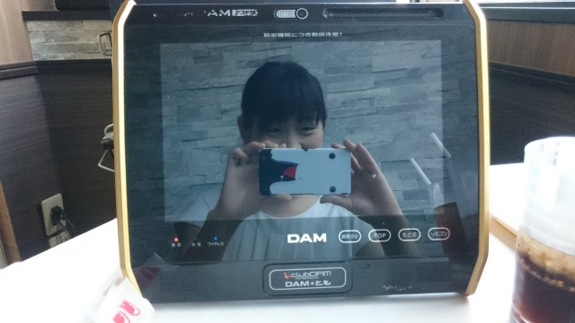 f:id:sumomomomoko:20161003172417j:plain