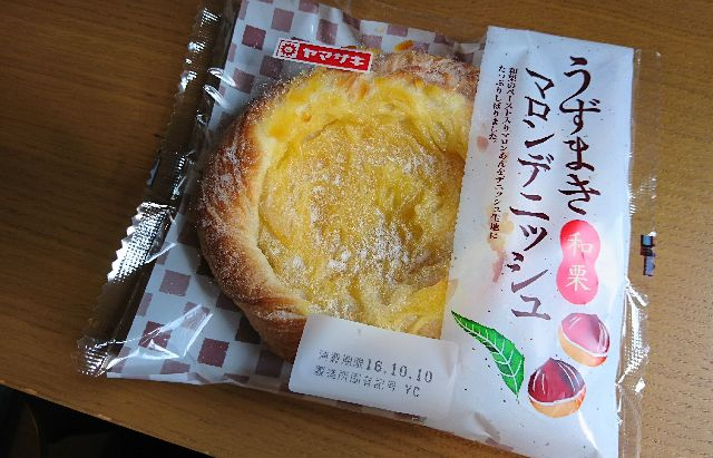f:id:sumomomomoko:20161007183901j:plain