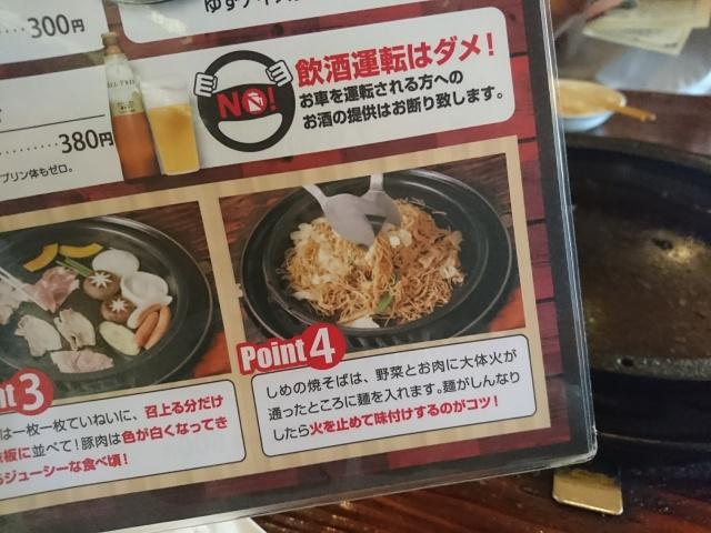 f:id:sumomomomoko:20170109164027j:plain
