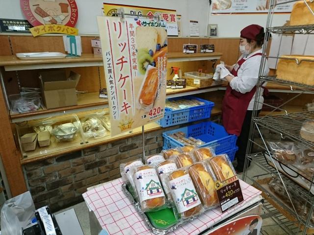 f:id:sumomomomoko:20170109164325j:plain