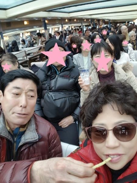 f:id:sumomomomoko:20170206195900j:plain