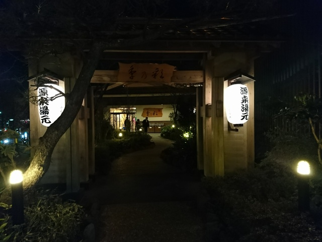 f:id:sumomomomoko:20170318225149j:plain