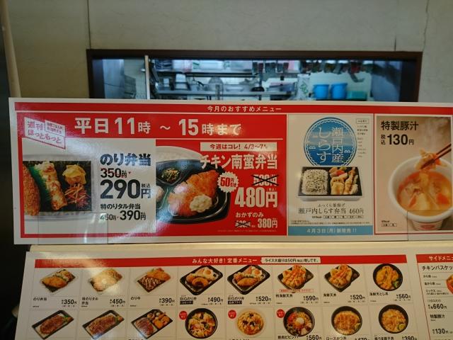 f:id:sumomomomoko:20170405130905j:plain