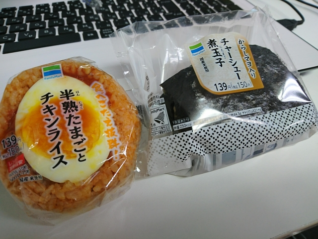 f:id:sumomomomoko:20170426140915j:plain