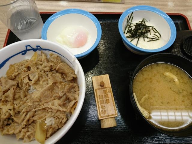 f:id:sumomomomoko:20170917180935j:plain