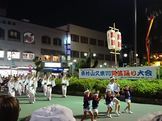 f:id:sumomomomoko:20180819233920j:plain