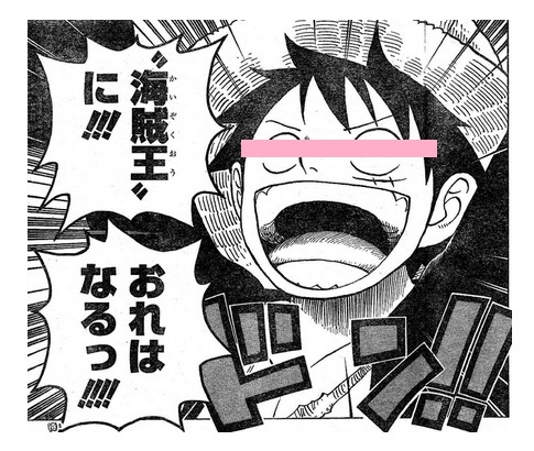 f:id:sumomomomoko:20180826234627j:plain
