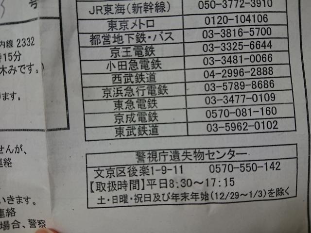 f:id:sumomomomoko:20181125133736j:plain