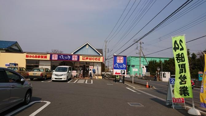 f:id:sumomomomoko:20190317231540j:plain