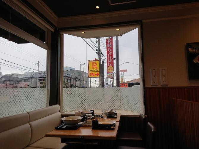 f:id:sumomomomoko:20190329234032j:plain