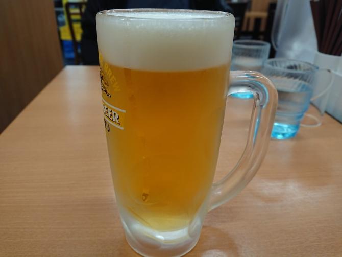 f:id:sumomomomoko:20190526195112j:plain