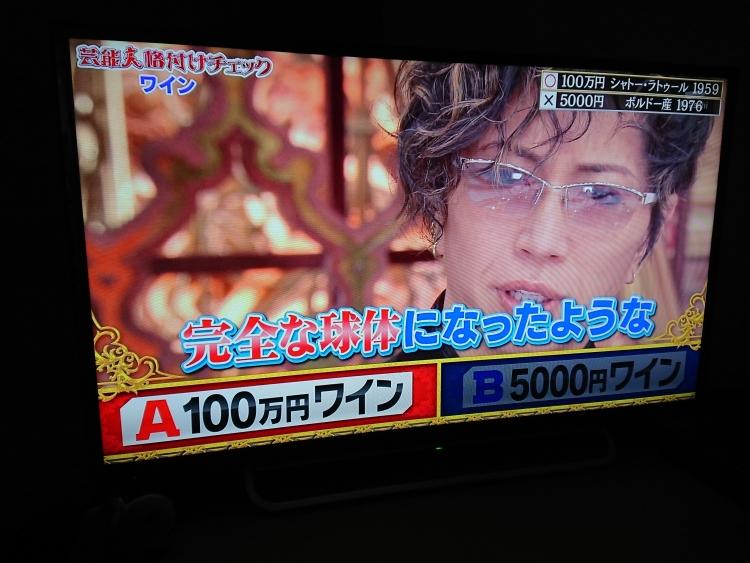 f:id:sumomomomoko:20200103225525j:plain