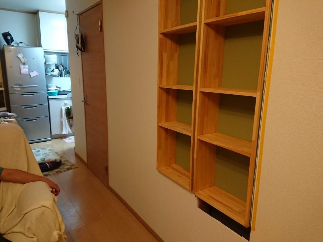 f:id:sumomomomoko:20200516223523j:plain