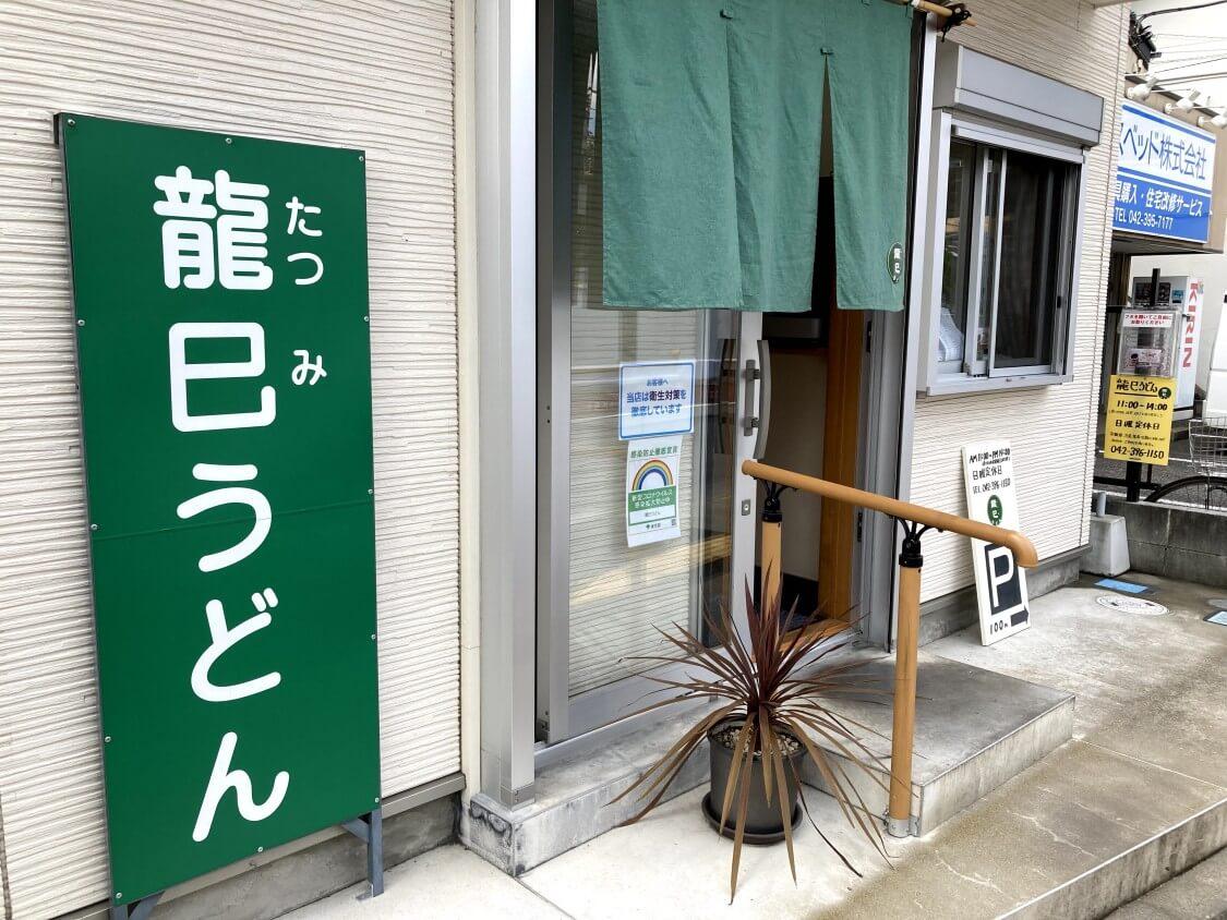 f:id:sumomomomoko:20210912172545j:plain