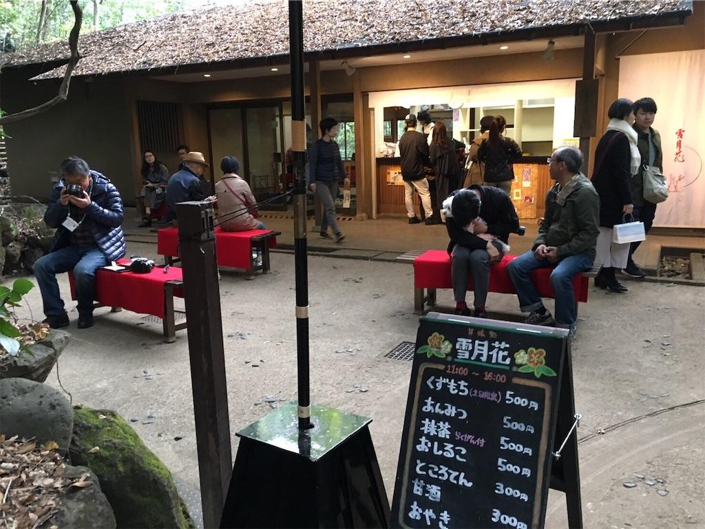 f:id:sumuji-maru:20181118204234j:image