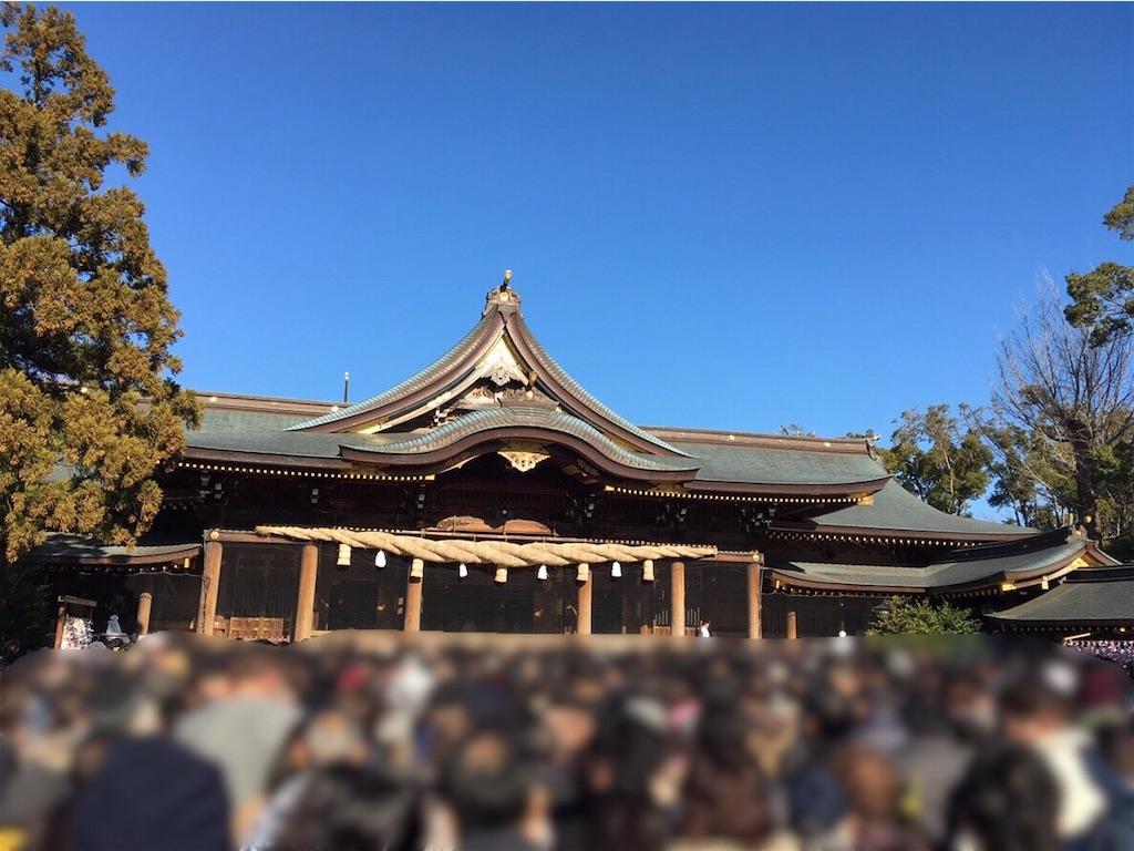 f:id:sumuji-maru:20190103165735j:image