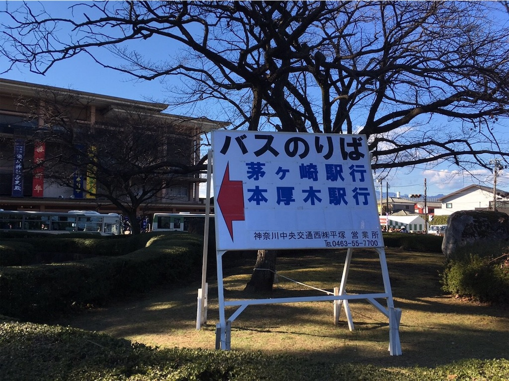 f:id:sumuji-maru:20190103172628j:image