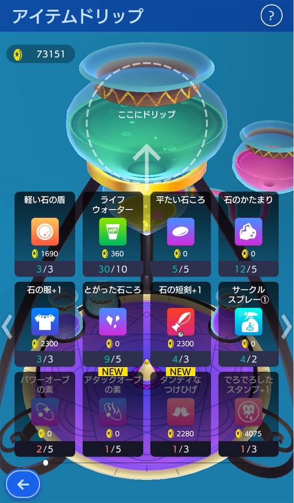 f:id:sumuji-maru:20190103183729j:image