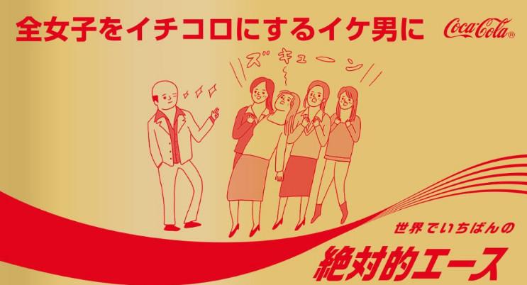 f:id:sumuragi034:20160820012806j:plain