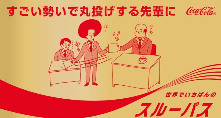 f:id:sumuragi034:20160820012855j:plain