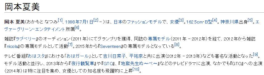 f:id:sumuragi034:20160821174111j:plain