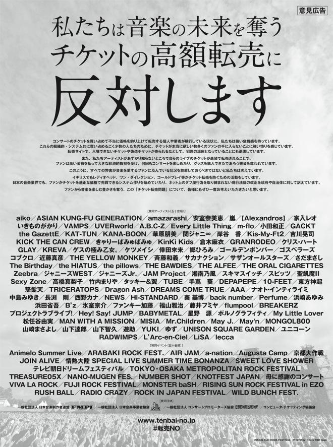 f:id:sumuragi034:20160823220645j:plain