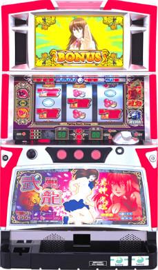 f:id:sumuragi034:20160825234517j:plain