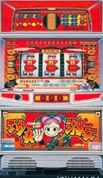 f:id:sumuragi034:20160825234811j:plain