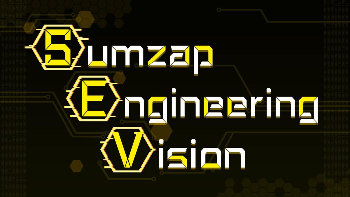 f:id:sumzap_engineer:20200506165529j:plain