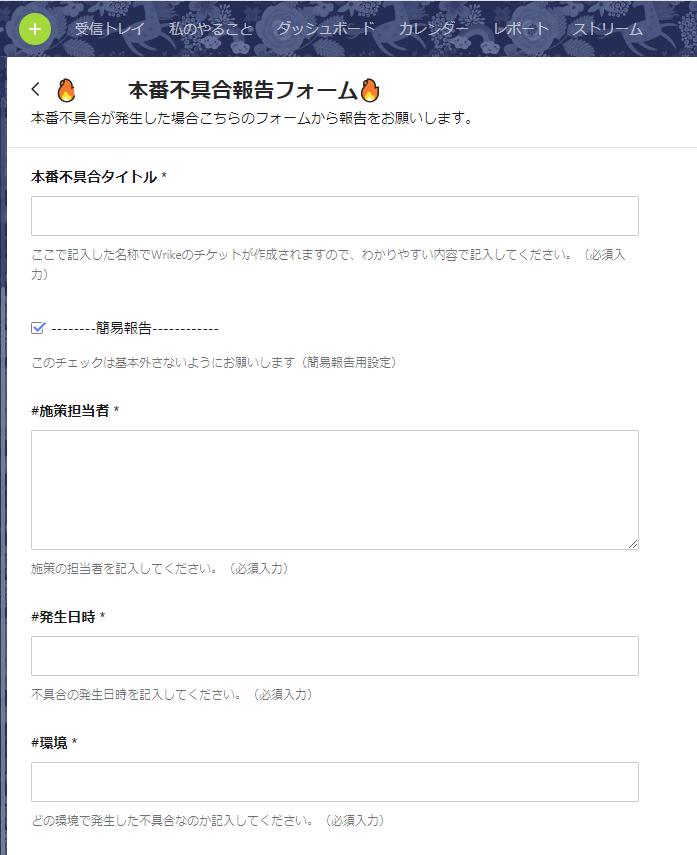 f:id:sumzap_engineer_blog:20200923161907p:plain:w600