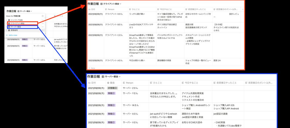 f:id:sumzap_engineer_blog:20210909092352p:plain