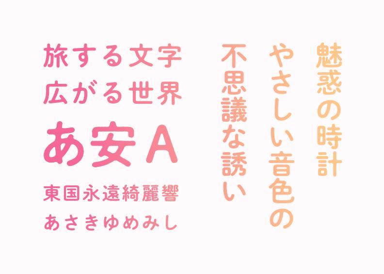 f:id:sun-ai:20181023185146p:plain