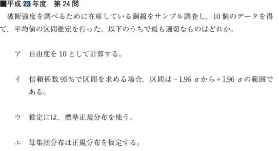 f:id:sun1200:20210625003953p:plain
