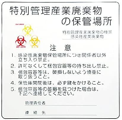 f:id:sun369:20210320055521j:plain