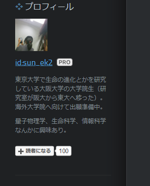 f:id:sun_ek2:20200229191848p:plain